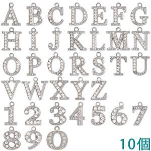 アルファベットチャーム ラインストーンチャーム PE163 (A〜Z/0〜9) ニッケル 10個入り (チャームのみ)【ゆうパケット可能】|daiomfg