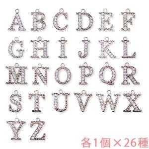 アルファベットチャーム ラインストーンチャーム PE163 (A〜Z) ニッケル 各1個×26種類 (チャームのみ) 詰め合わせセット|daiomfg