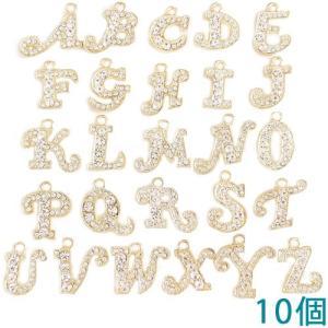 アルファベットチャーム ラインストーンチャーム Y21S (A〜Z) 薄金メッキ 10個入り (チャームのみ)【ゆうパケット可能】|daiomfg