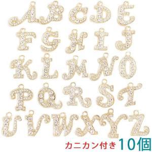 アルファベットチャーム ラインストーンチャーム Y21S (A〜Z) 薄金メッキ 10個入り (カニカンC27付)【ゆうパケット可能】|daiomfg