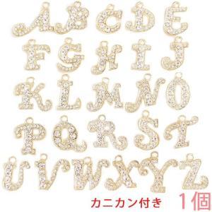 アルファベットチャーム ラインストーンチャーム Y21S (A〜Z) 薄金メッキ 1個入り (カニカンC27付)【ゆうパケット可能】|daiomfg