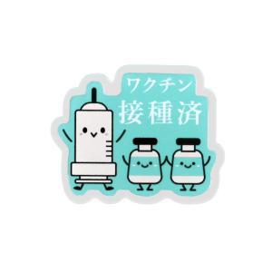 ワクチン接種済み アクリル回転クリップバッジ 注射器&ワクチン柄 グリーン【ネコポス便可能】 daiomfg