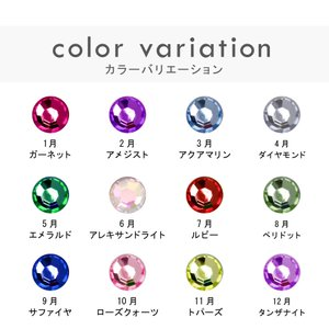 アクリル ラインストーン 7mm フラットタイプ 誕生石カラー 10個入り 【ネコポス発送】 daiomfg