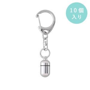 アルミカプセル 丸型 3S(SSS) サイズ シルバー 10個入り (キーホルダー 555S付)|daiomfg