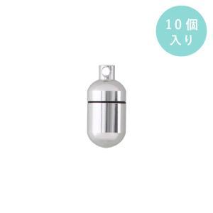 アルミカプセル 丸型 3S(SSS) サイズ シルバー 10個入り (本体のみ)|daiomfg