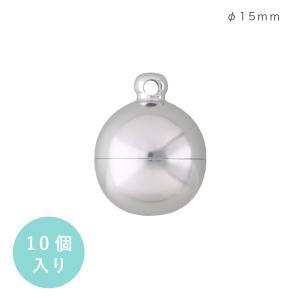 アルミカプセル 球型 小 φ15mm 10個入り (本体のみ)|daiomfg