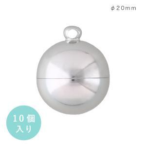 アルミカプセル 球型 大 φ20mm 10個入り (本体のみ)|daiomfg