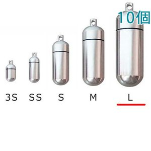アルミカプセル 丸型 Lサイズ シルバー 10個入り (本体のみ)|daiomfg