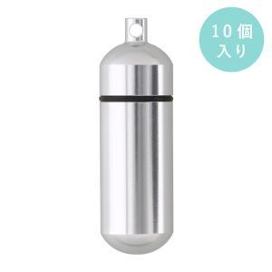 アルミカプセル 丸型 Mサイズ シルバー 10個入り (本体のみ)|daiomfg