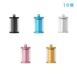 アルミ製 メモリーカプセル 10個入り (本体のみ)|daiomfg