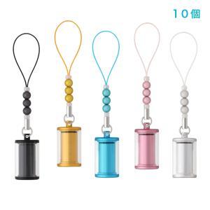 アルミ製 メモリーカプセル 10個入り (三連グラスビーズストラップ付)|daiomfg