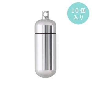 アルミカプセル 丸型 Sサイズ シルバー 10個入り (本体のみ)|daiomfg