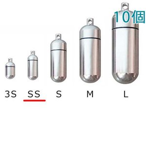 アルミカプセル 丸型 SSサイズ シルバー 10個入り (本体のみ)|daiomfg