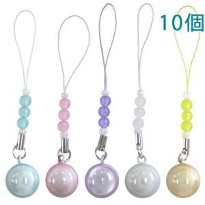 水琴鈴 グラスビーズカラー 10個入り(ビーズストラップ ファンシー根付)|daiomfg