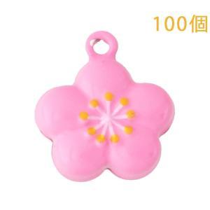 お花モチーフ 梅鈴 16mm 100個入り (鈴のみ) daiomfg