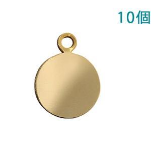 チャームプレート 丸型13mm ゴールド 10個入り【ゆうパケット可能】|daiomfg