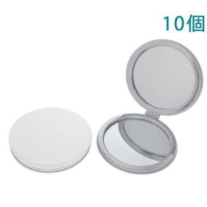 コンパクトミラー 丸型 両面ミラー (拡大鏡付) CR72 パンケーキ ポリウレタン製(合皮) 10個入り|daiomfg