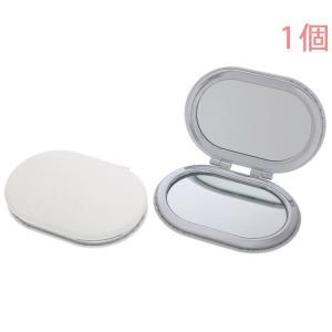 コンパクトミラー 楕円型 両面ミラー (拡大鏡付) EL8055 ダックワーズ ポリウレタン製(合皮) 1個入り|daiomfg