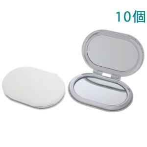 コンパクトミラー 楕円型 両面ミラー (拡大鏡付) EL8055 ダックワーズ ポリウレタン製(合皮) 10個入り|daiomfg