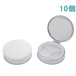 ピルケース 丸型 3区画 PCCR62 マカロン ポリウレタン製(合皮) 10個入り|daiomfg