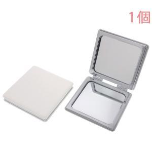 コンパクトミラー 正方形 両面ミラー (拡大鏡付) SQ7070 クラッカー ポリウレタン製(合皮) 1個入り|daiomfg