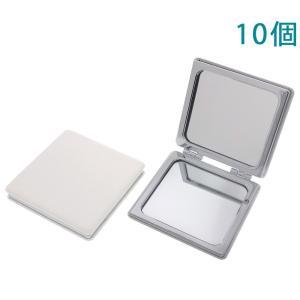 コンパクトミラー 正方形 両面ミラー (拡大鏡付) SQ7070 クラッカー ポリウレタン製(合皮) 10個入り|daiomfg