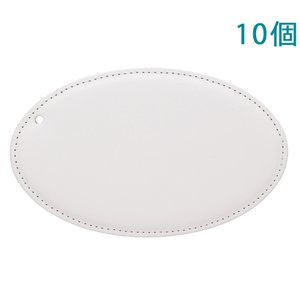パスケース 楕円型 ポリウレタン製(合皮) 10個入り|daiomfg