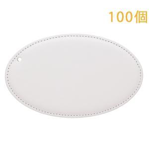 パスケース 楕円型 ポリウレタン製(合皮) 100個入り|daiomfg