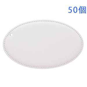 パスケース 楕円型 ポリウレタン製(合皮) 50個入り|daiomfg