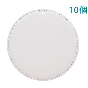 パスケース 丸型 ポリウレタン製(合皮) 10個入り|daiomfg