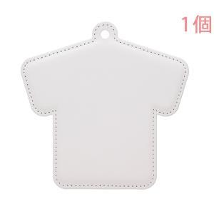 パスケース Tシャツ型 ポリウレタン製(合皮) 1個入り|daiomfg