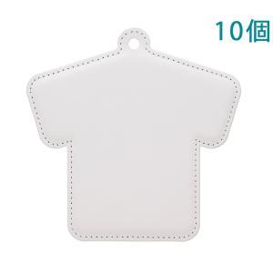 パスケース Tシャツ型 ポリウレタン製(合皮) 10個入り|daiomfg