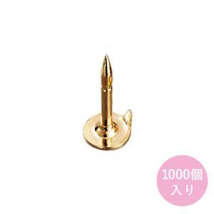 蝶タック 貼り付けタイプ 針 φ4mm針皿 (BALLOU製) ゴールド 1000個入り【ゆうパケット可能】|daiomfg