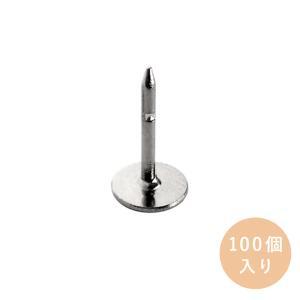 蝶タック 貼り付けタイプ 針 φ6mm針皿 (BALLOU製) ニッケル 100個入り【ゆうパケット可能】|daiomfg