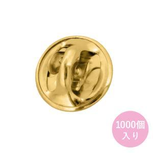 蝶タック 貼り付けタイプ キャッチ φ12mm (BALLOU製) ゴールド 1000個入り【ゆうパケット可能】|daiomfg