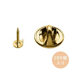 蝶タック 貼り付けタイプ キャッチ&針セット φ4mm針皿 (BALLOU製) ゴールド 100個入り【ゆうパケット可能】|daiomfg
