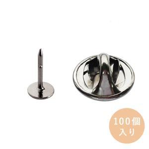 蝶タック 貼り付けタイプ キャッチ&針セット φ6mm針皿 (BALLOU製) ニッケル 100個入り【ゆうパケット可能】|daiomfg