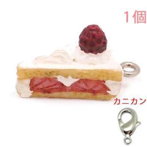 食品サンプルマスコットチャーム スイーツ ショートケーキ (ヒートン&カニカンC25付)【ゆうパケット可能】|daiomfg