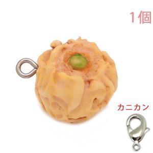 食品サンプルマスコットチャーム 軽食 シュウマイ (ヒートン&カニカンC25付)【ゆうパケット可能】|daiomfg