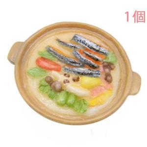 食品サンプルマスコットチャーム 軽食 石狩鍋 (ヒートンのみ)【ゆうパケット可能】|daiomfg