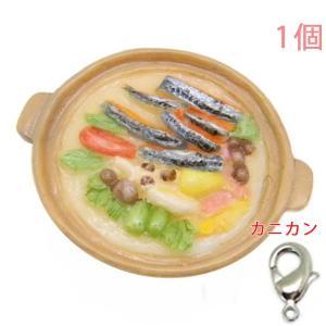 食品サンプルマスコットチャーム 軽食 石狩鍋 (ヒートン&カニカンC25付)【ゆうパケット可能】|daiomfg