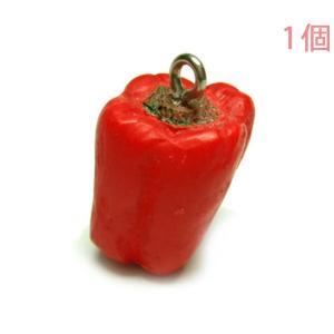 食品サンプルマスコットチャーム 野菜 赤ピーマン (ヒートンのみ)【ゆうパケット可能】|daiomfg