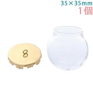 ガラスドーム 球型 35×35mm ゴールド 1個入り|daiomfg