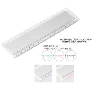 ハメパチ 透明定規 JG 100個入り (本体透明)|daiomfg