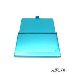 カードケース 336 アルミ製 カラー 1個入り【ゆうパケット可能】|daiomfg