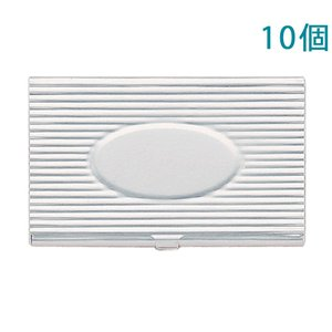 カードケース 337 アルミ製 シルバー (模様入) 10個入り【ゆうパケット可能】|daiomfg