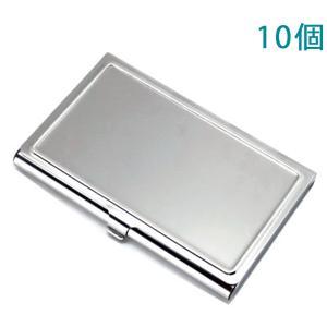 カードケース SUS ステンレス製 シルバー (ツヤ磨き仕上げ) 10個入り【ゆうパケット可能】|daiomfg