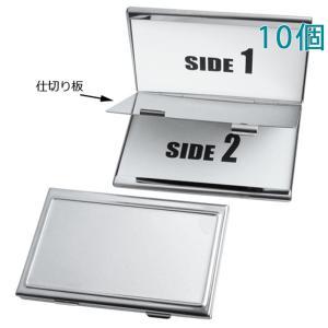 カードケース SUS ステンレス製 シルバー 2層タイプ (ツヤ磨き仕上げ) 10個入り【ゆうパケット可能】|daiomfg