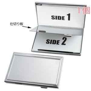 カードケース SUS ステンレス製 シルバー 2層タイプ (ツヤ磨き仕上げ) 1個入り【ゆうパケット可能】|daiomfg