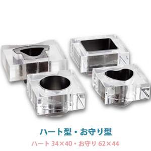 専用カッター Kカッター (ハメパチ・ドームプレート用) ベアブレード  ハート型34×40-50×50|daiomfg